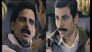 """مواجهة كوميدية بين حمدي الميرغني ومحمد انور .. """" اللي ذاكر ذاكر يا باشا """""""
