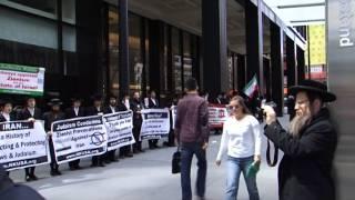 يهود يرفعون علمي فلسطين وإيران ضد الصهاينة في نيويورك