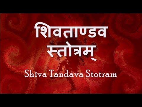 Shiv Tandav Stotram with Sanskrit lyrics