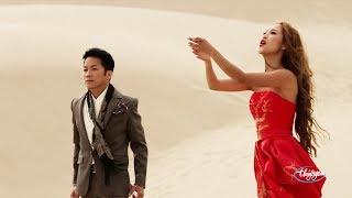 Don Hồ & Diễm Sương - LK Sa Mạc Tình Yêu & Giấc Mơ Sa Mạc   Music Video
