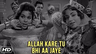 Allah Kare Tu Bhi Aa Jaye Full Video Song | Mr. X In Bombay Songs 1964 | Lata Mangeshkar Songs