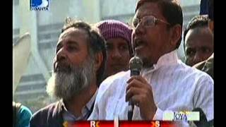 rajdhany tay Jamaat'r santepurno bikkob misil somabesh