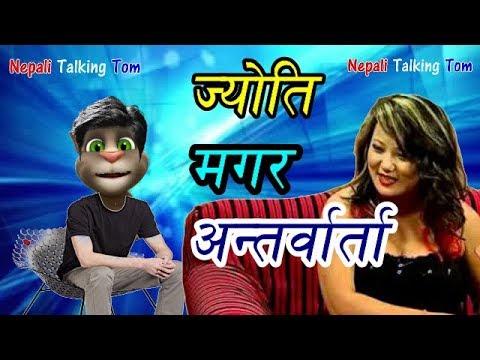 Xxx Mp4 Nepali Talking Tom JYOTI MAGAR COMEDY INTERVIEW ज्योति मगर अन्तर्वार्ता Talking Tom Nepali 3gp Sex