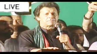 PTI Peshawar Jalsa Imran Khan Full Speech  9 May 2016