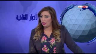بيازيد نسيم ضيف النشرة الثقافية للحديث عن  تصفيات مسابقة  البريك دانس في الجزائر
