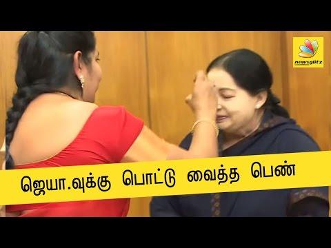 Woman keeps Kunkumam for Jayalalitha Latest Tamil Political News