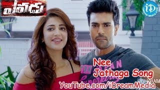 Yevadu Movie Songs - Nee Jathaga Video Song ||  Ram Charan, Shruthi Haasan, Amy Jackson || DSP