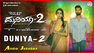 Duniya 2 | Full Songs Audio Jukebox | Dancing Star Yogesh, Hitha Chandrashekar | Bharath BJ