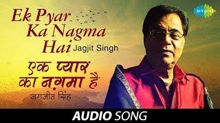 Ek Pyar Ka Nagma Hai | Ghazal Song | Jagjit Singh