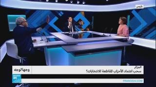 الجزائر.. سحب اعتماد الأحزاب المقاطعة للانتخابات؟