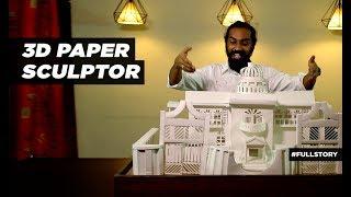 3D Paper Sculptor -3D कागज़ कलाकार - OMG! Yeh Mera India – HISTORY TV18