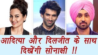 Diljit Dosanjh and Aditya Roy Kapoor will come together with Sonakshi Sinha | FilmiBeat