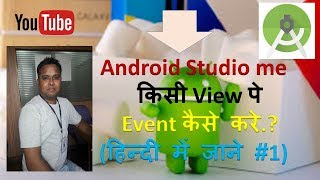 Click Events and Button onClick  Android Studio tutorial In Hindi # 1
