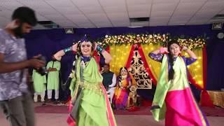 Touhid & Urmi holud dance part