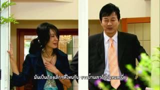 [TH Official] ผู้ชายหมายเลข 12 (Love & War) , 2008