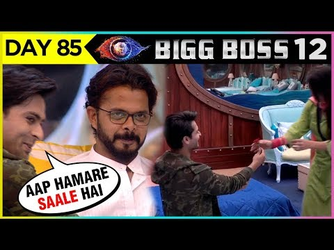 Dipika Kakar Husband Shoaib ENTERS BiggBoss House | Bigg Boss 12 Full Episode Update