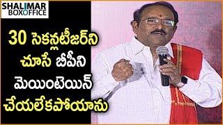 Paruchuri Gopala Krishna Fantastic Speech   Sye Raa Narasimha Reddy Teaser Launch   Chiranjeevi