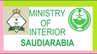 MINISTRY OF INTERIOR - KINGDOM OF SAUDIARABIA-ONLINE -ELECTRONIC SERVICE