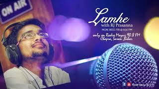 Lamhe_ Mata Ka Anchal_ Shivpujan Sahay Episode 1
