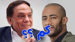تعرف على اجو الفنانين عن مسلسلات رمضان 2018 - محمد رمضان يكتسح ومن بعده عادل امام