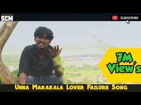 Xxx Mp4 Unna Marakala Idhayam Thudikala Gana Sudhakar Love Failure Song 3gp Sex