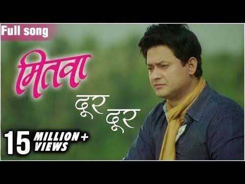 Xxx Mp4 दूर दूर Dur Dur Sad Song Mitwaa Marathi Movie Swapnil Joshi Sonalee Kulkarni 3gp Sex