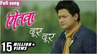 Dur Dur | Sad Song | Mitwaa Marathi Movie | Swapnil Joshi, Sonalee Kulkarni
