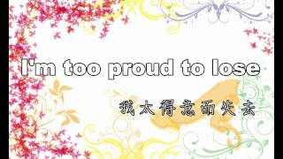 Westlife西城男孩 - If let you go /lyrics 歌詞  中英對照 [HD]