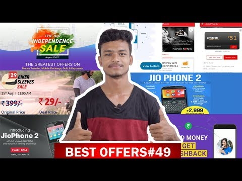 Xxx Mp4 Special Independence Day Offers Free Amazon Vouchers Paytm Bad News Jiophone 2 Sale Best Offers 3gp Sex