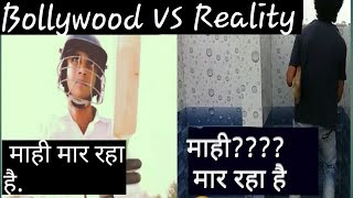  Bollywood vs Reality  Best bBollywood vs Reality  Part-2  bollywood dialog   INDIAN BAKCHODI 