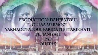 Oustaz Ahmad Ba Yakhoutatoul Faridati N°4