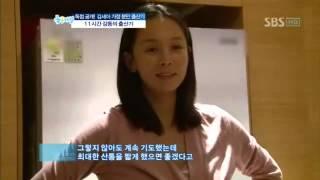 김세아 가정분만 #7