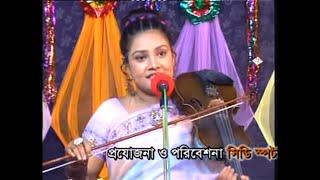 লাইলী মজনু | পর্ব ০৫ | laili mojnu | bangla baul pala gaan  | lipi | rojjob dewan