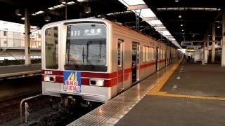 東武20000系21811F南越谷阿波踊りHM貼付け編成 越谷発車