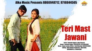 Teri Mast Jawani // 2017 ka new Hit song // Alka Music Official