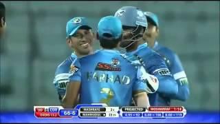 BPL 2015 Match 2 Dhaka Dynamites DD Vs COV Comilla Victorians By BPL T20 2015 Lovers   Reel pk