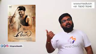 Mersal teaser - thoughts and additional information
