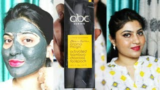 REVIEW+DEMO:-Activated Bamboo Charcoal Face Pack By Aroma Magic
