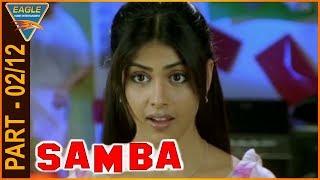 Samba Hindi Dubbed Movie Part 02/12    Jr. NTR, Bhoomika Chawla, Genelia    Eagle Hindi Movies