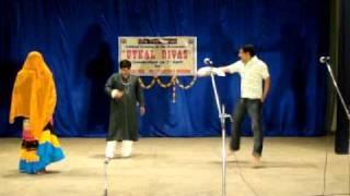 Kania Kala Channia Oriya Comedy Drama