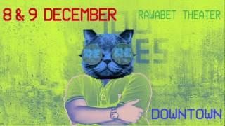 Shandarabullax (Retune Promo 2 )  حفلة ريتيون ٢٠١٦