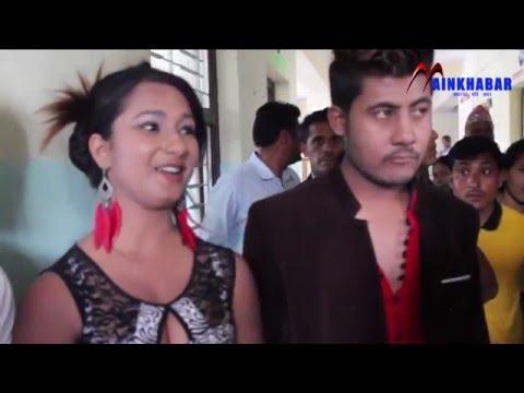 Porn Star Archana Paneru Arrested in Pokhara || Exclusive Video|| 2016