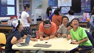 Punahou's Student Global Leadership Institute Middle School Program (Punavision - September 2015)