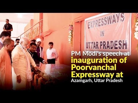 Xxx Mp4 PM Modi S Speech At Inauguration Of Poorvanchal Expressway At Azamgarh Uttar Pradesh 3gp Sex