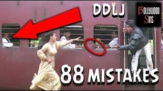 Funky Wrong With DILWALE DULHANIA LE JAYENGE 88 MISTAKES   Bollywood Sins #11
