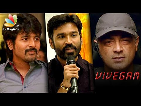 Dhanush, Sivakarthikeyan & Celebs about Stunning Vivegam Movie Trailer   Latest Tamil Cinema News