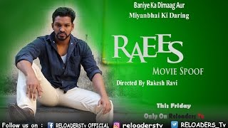 | Raees Spoof | Shah Rukh Khan | Reloader's Style |