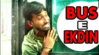 Bus E Ekdin - Local Bus Bangladeshi Comedy Video