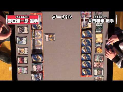 デュエル・マスターズ全� 大会2012 G 1グランプリ レギュラークラス決勝戦!!