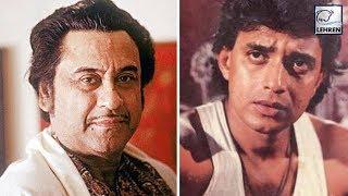 When Kishore Kumar STOPPED Singing For Mithun Chakraborty   Lehren Diaries